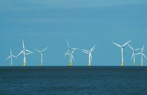 s300_off_shore_wind_farm_resized Power System For 900 MW Triton Knoll Grabs Federal Consent