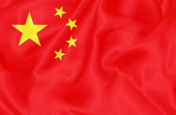 iStock-466250419 Vestas To Deliver China's Tallest Wind Turbines