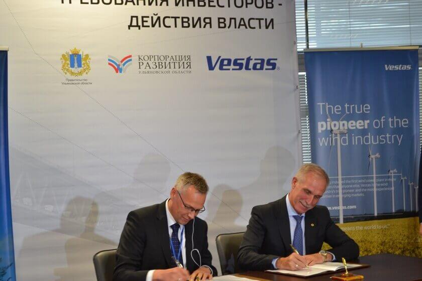 vestas-russia Vestas Signs Agreement To Build Wind Blade Plant In Russia