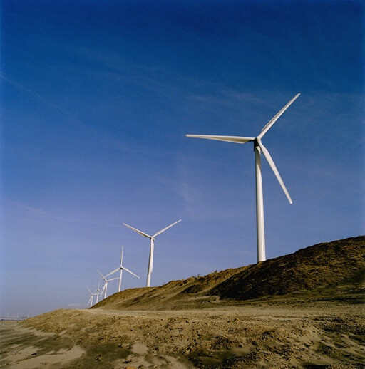Blue Hill Wind Energy Project